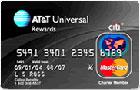 AT&T Universal Rewards