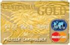 Centennial Gold Card